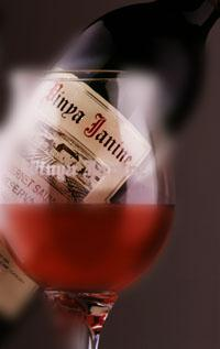 copa vinya janine